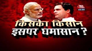 कांग्रेस में जोश, तो जंग की तैयारी में BJP | विशेष