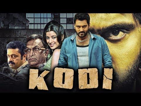 Kodi (Aa Okkadu) 2019 New Hindi Dubbed Movie | Ajay, Madhurima, Sunil, Suresh Gopi