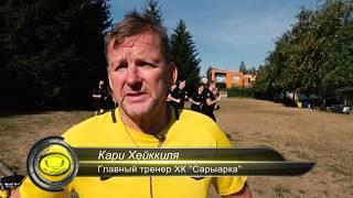 Интервью Кари Хейккиля о предсезонной подготовке