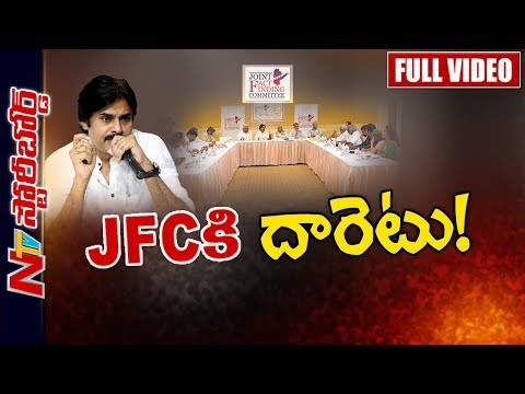What is Pawan Kalyan's JFC Main Intention & Goals? | AP Special Status | Story Board