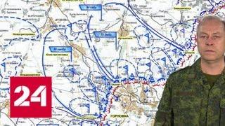 ДНР: украинская армия собирается атаковать Горловку в конце декабря - Россия 24