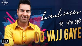 Do Vajj Gaye  Kamal Heer