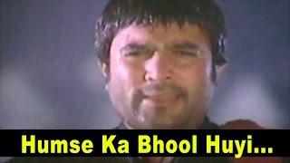 Humse Ka Bhool Huyi - Anwar @ Janta Hawaldar - Rajesh