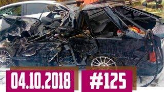 Новые записи АВАРИЙ и ДТП с АВТО видеорегистратора #125 Октябрь 04.10.2018