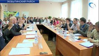 В Любытине начались выборы главы района