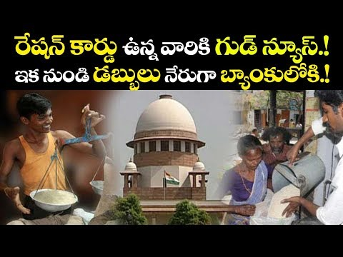 Good News for Ration Card HOLDERS! | Latest Government Updates | Government Rules | VTube Telugu