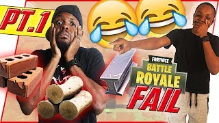 GETTING COACHED BY MY ANNOYING LITTLE BROTHER! | EP.7 (Part 1) Fortnite Fail Compilation