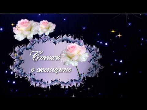 Автор песни счастье людмила николаева