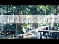 Weekend Jazz Instrumental Music Hip Hop Beats Jazz Jazz Ballads Playlist