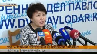 Перестрелка в Павлодаре: состояние пострадавшего стабильное