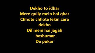 Mere Gully Mein Karaoke with lyrics| Gully Boy | Ranveer Singh,Alia Bhatt  Siddhant | DIVINE |