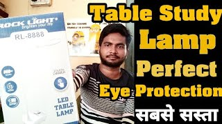 Best Smart Study Lamp with Eye Protection Led Light this is for Studying,Reading, YouTube's