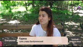 Трассу здоровья и парки Одессы будут круглосуточно патрулировать