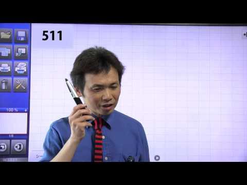 鈴木の英語 1000本ノック#050(508〜513)