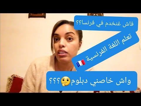 Rencontres cinemas arabes