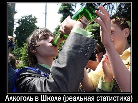 Где в кирове можно закодироваться от алкоголя