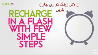 How to recharge Zong online with debit or credit card