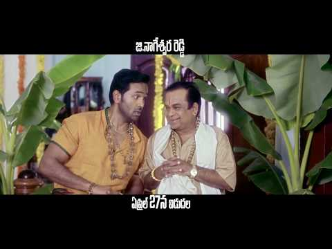 Achari America Yatra Movie Promo