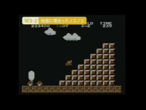 Super Mario Bros - kilka błędów