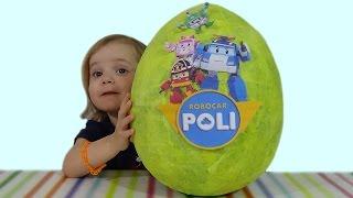 Поли Робокар огромное яйцо с сюрпризом/ обзор игрушек