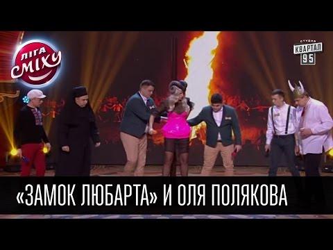 Володимир Кравчук, відео 4