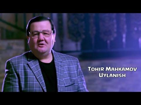 TOHIR MAHKAMOV MP3 2016 СКАЧАТЬ БЕСПЛАТНО