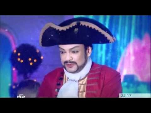 """Филипп Киркоров - """"Атлантида"""" """"Очень новый год"""" 2012 на НТВ"""