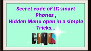 LG Tribute HD LS676 Hidden Menu Boost Mobile - Most Popular