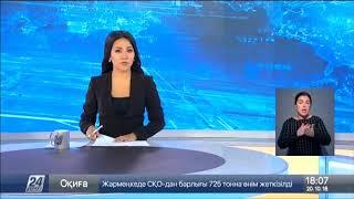 Мировые СМИ об итогах саммита АСЕМ