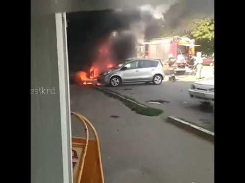 взорвался газ в машине#разорвало на части#краснодар