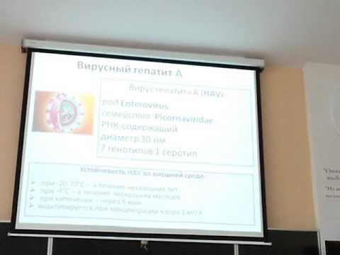Лечение метастаз на печени народными средствами