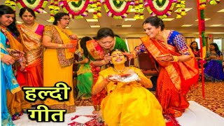 शुभ हल्दी गीत 2020 | सुहाग के हरदी | Sharda singh | Bhojpuri shadi Geet | Shadi Song - Download this Video in MP3, M4A, WEBM, MP4, 3GP