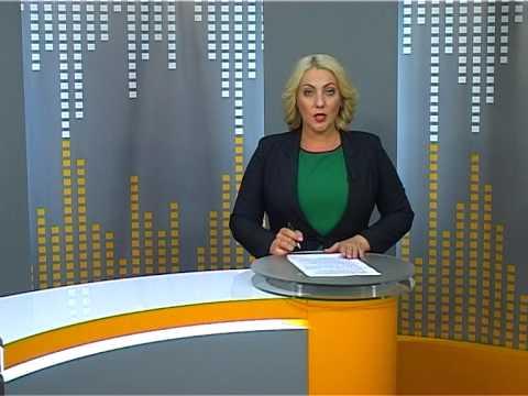 Новости курорта от 22.09.2014 г.