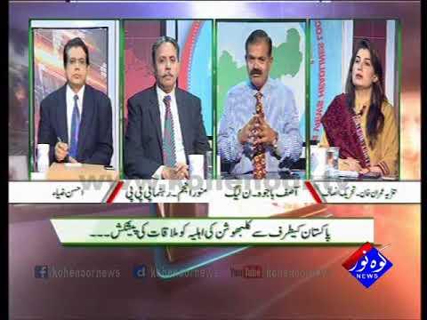 Pakistan Ki Awaaz 13 11 2017