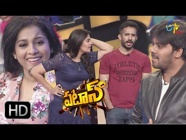 Patas – 5th January 2018 – Full Episode | ETV Plus | Rashmi, Sudheer