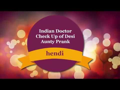 Indian Doctor Check Up of Desi Aunty Prank   डॉक्टर गुरु का खोल के चेक-अप