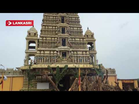 Udappu-Tiraupataiyamman-Temple-Festival