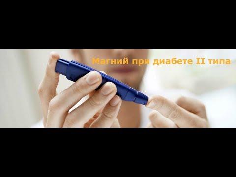 При диабете какие средства мочегонные пить