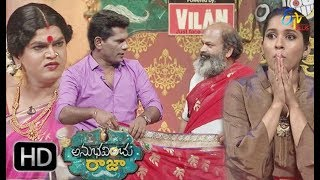Anubhavinchu Raja | chammak chandra | 3rd  March 2018 | Full Episode 02  | ETV Plus