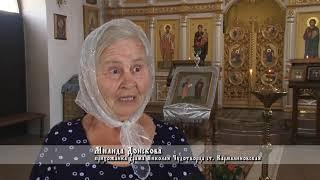 """""""Ставропольский Благовест"""". Выпуск от 25-08-2018"""