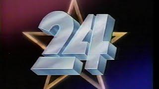 WCGV TV-24 - Independent News Network/Signoff/Nat'l Anthem/Colorbars (July 12, 1984) [31 min 49 sec]