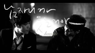 "Homme(ChangMin&LeeHyun) ""Man Should Laugh"" MV"