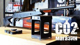 Пневматическая винтовка Beeman Longhorn Gas Ram c прицелом 4х32 от компании CO2 - магазин оружия без разрешения - видео 2