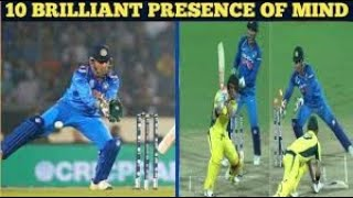 10 Best Presence of Mind Movements by Dhoni | Simbly Chumma