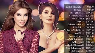 Kumpulan Lagu Arab