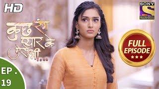 Kuch Rang Pyar Ke Aise Bhi - कुछ रंग प्यार के ऐसे भी - Ep 19 - Full Episode - 23rd October, 2017