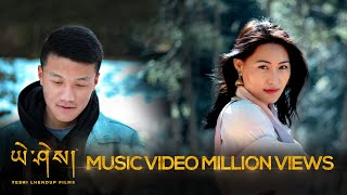 Sonam Wangchen - YA TARU MA TARU | Official Video | New Bhutanese song 2019