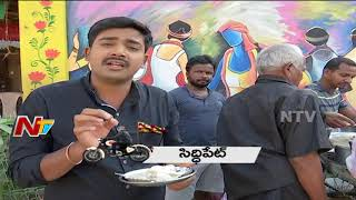 Voice Of Common Man : Telangana Election Survey | Poll Yatra | Siddipet | NTV Special