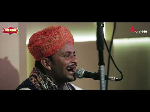 Champe Khan - Dheemera Chalo (Anahad Foundation - Folk Music