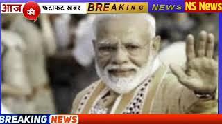 Nonstop News  3 November 2020  Aaj ka taja khabar  3 November ka taja Samachar  3 November 2020 News